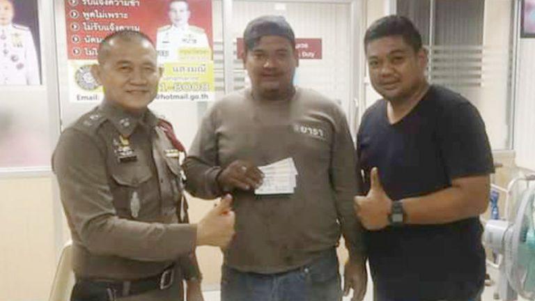 กู้ภัย ยืมเงินเพื่อนซื้อหวย ถูกรางวัลที่ 1 รับเละ 24 ล้านบาท